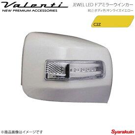 VALENTI/ヴァレンティ ジュエルLED ドアミラーウィンカー 86 ZN6 全グレード対応 レンズ/インナー:クリア/クローム マーカー:ホワイト カバー:C2Z DMW-86ZCW-C2Z