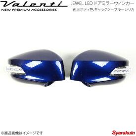 VALENTI/ヴァレンティ ジュエルLED ドアミラーウィンカー 86 ZN6 全グレード対応 レンズ/インナー:LTスモーク/BKクローム マーカー:WH カバー:E8H DMW-86ZSW-E8H