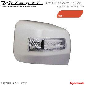 VALENTI/ヴァレンティ ジュエルLED ドアミラーウィンカー 86 ZN6 全グレード対応 レンズ/インナー:クリア/クローム マーカー:ブルー カバー:NBB DMW-86ZCB-NBB