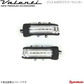 VALENTI/ヴァレンティ ジュエルLED ドアミラーウィンカー type1 エスティマ ACR5#/GSR5# レンズ/インナー:クリア/クローム マーカー:ホワイト DMW-T1CW