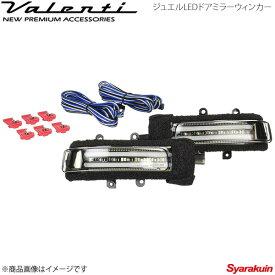 VALENTI/ヴァレンティ ジュエルLED ドアミラーウィンカー type1 シエンタ NCP8# レンズ/インナー:ライトスモーク/ブラッククローム マーカー:ホワイト DMW-T1SW