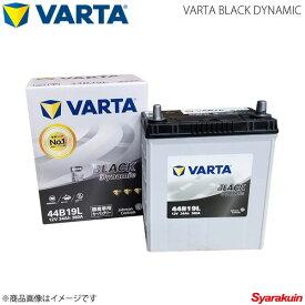 VARTA/ファルタ フリード ハイブリッド DAA-GP3 LEA 2011.01- VARTA BLACK DYNAMIC 44B19L 新車搭載時:38B19L
