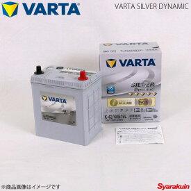 VARTA/ファルタ フリード ハイブリッド DAA-GP3 LEA 2011.01- VARTA SILVER DYNAMIC 60B19L 新車搭載時:38B19L