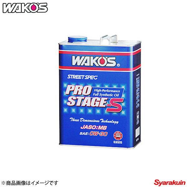 WAKO'S / 和光ケミカル PRO-S プロステージS 10W-40 4L 化学合成油 エンジンオイル PRO-S40 E235