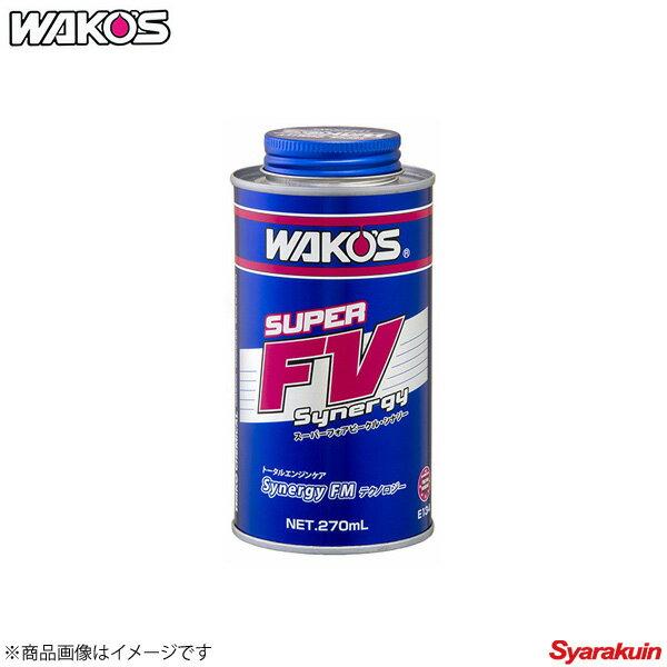 WAKO'S / 和光ケミカル S-FV・S スーパーフォアビークルシナジー エンジン性能向上剤 270ml ワコーズ E134