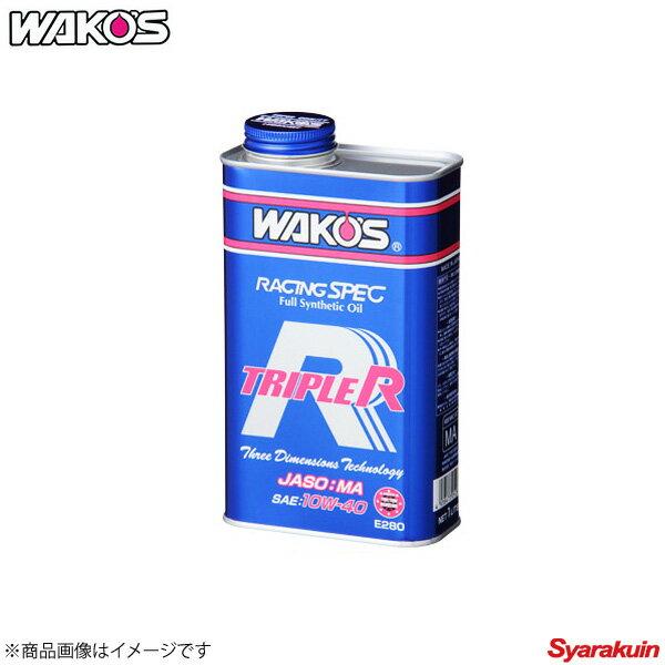 WAKO'S / 和光ケミカル TR トリプルアール 10W-40 20L 化学合成油 エンジンオイル TR40 E286