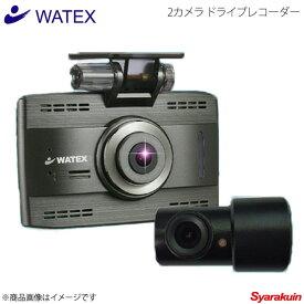 WATEX ワーテックス 前後2カメラ ドライブレコーダー 汎用品