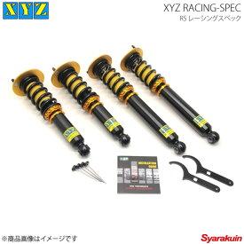 XYZ エックスワイジー 車高調キット RS-DAMPER 3シリーズ E46 318iセダン,318ciクーペ (GF- GH-)AL19 AY20