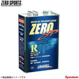 ZEROSPORTS/ゼロスポーツ ZERO SP チタニウムエンジンオイル R 4.5L 10W50 0826011