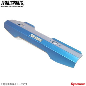 ZEROSPORTS/ゼロスポーツ ベルトプロテクター ブルー WRX STI VAB アルミ ヘアライン加工 0199045-