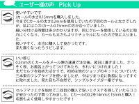 シートエクステゴールドミンクシャレパークJカール/Cカール/CCカール/Dカール【まつげエクステ】【マツエク】