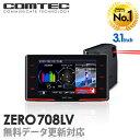 ランキング1位 レーザー&レーダー探知機 コムテック ZERO708LV 無料データ更新 レーザー式移動オービス対応 OBD2接続 …