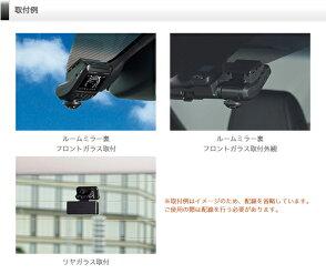【12/20発売の新商品】ドライブレコーダーコムテックHDR360GW360度カメラ+リヤカメラ前後左右日本製3年保証ノイズ対策済常時衝撃録画GPS搭載駐車監視対応2.4インチ液晶