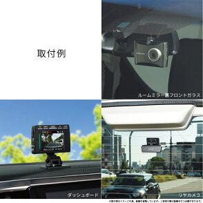 【12/13発売の新商品】ドライブレコーダー前後2カメラコムテックZDR025ノイズ対策済フルHD高画質常時衝撃録画GPS搭載駐車監視対応2.7インチ液晶