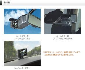 【ドライブレコーダー】HDR-352GHPCOMTEC(コムテック)フルHDで高画質安心の日本製ノイズ対策済製品3年保証GPS搭載駐車監視機能搭載小型ボディ2.7インチ液晶常時録画衝撃録画スイッチ録画音声録音LED信号機対応