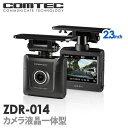 【ドライブレコーダー】ZDR-014 COMTEC(コムテック)フルHDで高画質ノイズ対策済み GPS搭載 駐車監視機能(オプション) 小型ボディ 2.3インチ...
