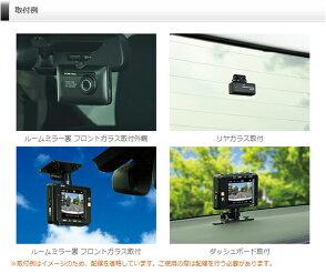【ドライブレコーダー2カメラ】ZDR-015COMTEC(コムテック)フルHDで高画質ノイズ対策済みGPS搭載駐車監視機能(オプション)2.8インチ液晶搭載常時録画衝撃録画スイッチ録画音声録音LED信号機対応ドライブレコーダー