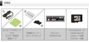 ドライブレコーダーHDR-751GCOMTECコムテックフルHDで高画質安心の日本製ノイズ対策済製品3年保証GPS搭載駐車監視機能対応2.4インチ液晶搭載常時録画衝撃録画スイッチ録画音声録音LED信号機対応