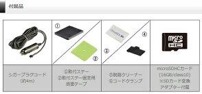 【新商品】ドライブレコーダーコムテックHDR360G360°カメラ前後左右日本製3年保証常時衝撃録画GPS搭載駐車監視対応2.4インチ液晶