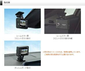 【新商品】ドライブレコーダーコムテックZDR-022日本製フルHD高画質常時衝撃録画駐車監視対応2.0インチ液晶