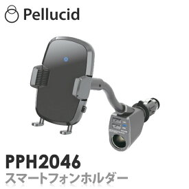 【新商品】スマホホルダー 車載用 qi対応 自動開閉ワイヤレス充電ホルダー フレキシブルホルダー シガーソケット取付タイプ PPH2046 車 車載ホルダー スマートフォン 携帯 スタンド 10W 7.5W高速充電