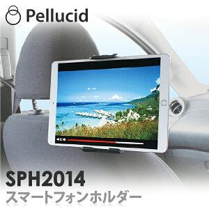 スマホホルダー 車載用 タブレットホルダー ヘッドレスト BK ヘッドレスト取付タイプ SPH2014 車 後席 後部座席 車載ホルダー スマートフォン 携帯 スタンド ipad アイパッド