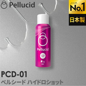 ペルシードPCD-01