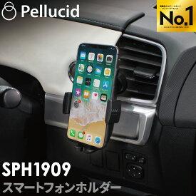 台数限定特価 ランキング1位 スマホホルダー 車載用 自動開閉ワイヤレス充電ホルダー エアコン取付タイプ SPH1909 車 車載ホルダー 携帯ホルダー スマートフォン スタンド 10W 7.5W高速充電
