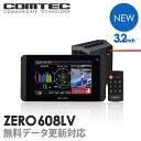 【新商品】レーザー&レーダー探知機 コムテック ZERO608LV 無料データ更新 レーザー式移動オービス対応 OBD2接続 GPS…