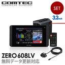 【新商品】レーザー&レーダー探知機 コムテック ZERO608LV+OBD2-R3セット 無料データ更新 レーザー式移動オービス対応…