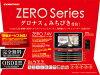 雷達探測器機 ZERO74V (零 74 V) + OBD2-R2 設置卡姆丹克 (科通) OBD 2 連接為帶領 & 全球導航衛星系統接收 G 陀螺與 3.2 英寸彩色液晶顯示器具有超高靈敏度的最新資料免費下載 GPS 雷達探測器