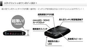 レーダー探知機ZERO100L(ZERO100L)+OBD2-R3セットCOMTEC(コムテック)OBD2接続対応みちびき受信Gセンサー搭載LED搭載最新データ無料ダウンロード対応超高感度GPSレーダー探知機