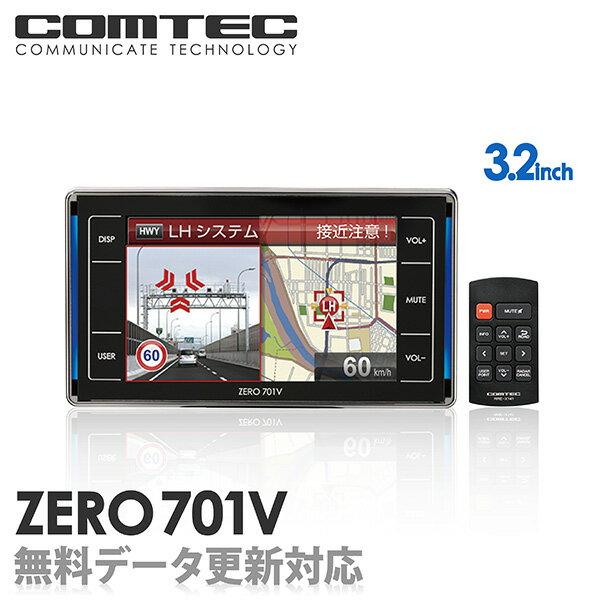 レーダー探知機 ZERO 701V COMTEC(コムテック)OBD2接続対応ドライブレコーダー接続対応みちびき&グロナス受信Gジャイロ3.2inchカラー液晶最新データ無料ダウンロード対応超高感度GPSレーダー探知機