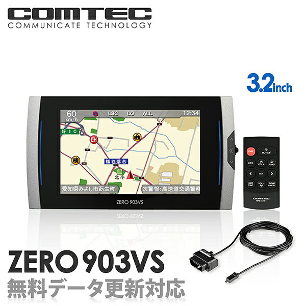 【レーダー探知機】コムテック ZERO 903VS+OBD2-R3セット 無料データ更新 移動式小型オービス対応 OBD2接続 GPS搭載