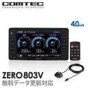 【レーダー探知機】 ZERO 803V + OBD2-R3セット COMTEC(コムテック)移動式小型オービス対応OBD2接続ドライブレコーダー接続対応Gジャイ...