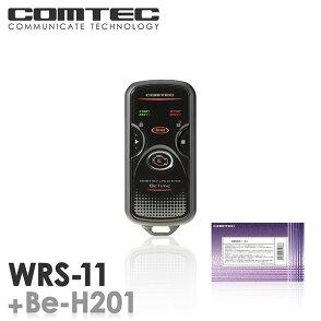 エンジンスターターWRS-11COMTEC(コムテック)Betime(ビータイム)双方向リモコンエンジンスターター