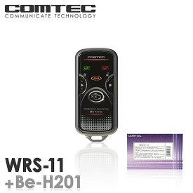 エンジンスターター WRS-11+Be-H201セット コムテックBetime 双方向リモコンエンジンスターター