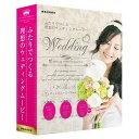 マグレックス Wedding MOVIE PHOTOGRAPH 8 ウェディング ムービーフォトグラフ 8 ソフトウェア