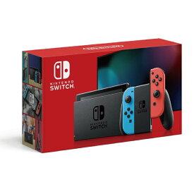 Nintendo Switch HAD-S-KABAA [ネオンブルー・ネオンレッド] 任天堂 スイッチ ゲーム機本体