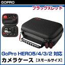 【GoPro】GoPro HERO6,HERO5,HERO4,HERO3,HERO3+,HERO2 SJ4000wif,SJ5000, SJ5000wifi,S...