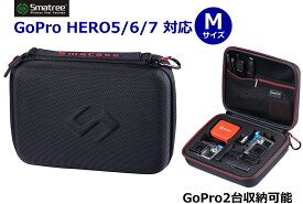 Smatree GoProケース GoPro HERO8 black HERO7 HERO6 HERO5 HERO4 DJI Osmo Action SJCAM 等対応 Goproケース ゴープロケース Mサイズ ブラックXレッド G160BK