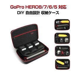 GoProケース GoPro HERO8 black HERO7 HERO6 HERO5 HERO4 DJI Osmo Action SJCAM 等対応 Gopro バッグ ゴープロ収納ケース Mサイズ ブラックXレッド S160DIY