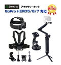 お買い得価格!まとめ買いで40%OFF Smatree GoPro HERO7 black silver white HERO6 HERO5 Black 201...