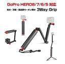 当店一押し商品!GoPro HERO8 black HERO7 black/silver/White MAX HERO6 HERO5 HERO4 HERO3 DJI Osmo Action SJCAM …