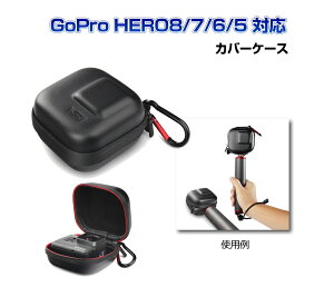 GoPro ケース  Gopro HERO8 black HERO7 black/silver/white HERO6 HERO5 HERO4 SJCAM 対応 コンパクトGoproケース バッグ ブラックXレッド ゴープロケース ゴープロ用アクセサリー S55