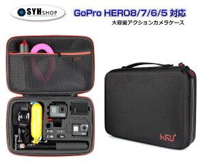 GoPro HERO8 black HERO7 HERO6 HERO5 HERO4 HERO3 HERO3+ HERO2 DJI Osmo Action SJCAM等のアクションカメラに対応 カメラケース バッグ Lサイズ ブラックXレッド S360 【あす楽対応】