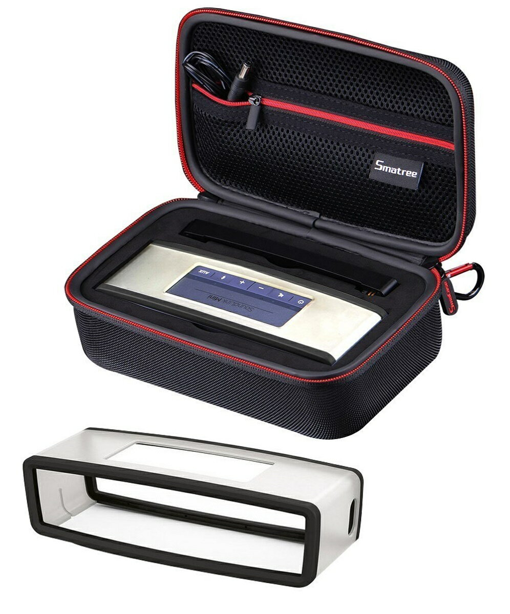 【Bose Case】Smatree Bose SoundLink Mini /Mini II Bluetooth スピーカーケース +ソフト保護カバー セット Boseケース Boseバッグ