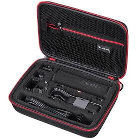 DJI Osmo Pocket オズモポケットケース キャリングバッグ 大容量 全面保護 防衝撃 防塵 携帯 Smatree D180