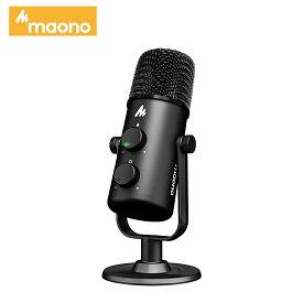 MAONO USBコンデンサーマイク マイク PC マイク マイクスタンド 単一指向性/全指向性マイク ミュートボタン付き モニタリング機能 ヘッドホンと接続可 生放送/YOUTUBE/ゲーム PS4 プレステ4 実況 Zoom Skype 会議 テレワーク等におすすめ AU-903