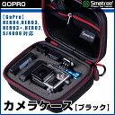 【GoPro】Smatree GoPro HERO6,HERO5,HERO4,HERO3,HERO3+,HERO2 SJ4000wif,SJ5000, SJ50...